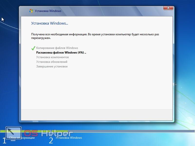 Уставновка Windows 7