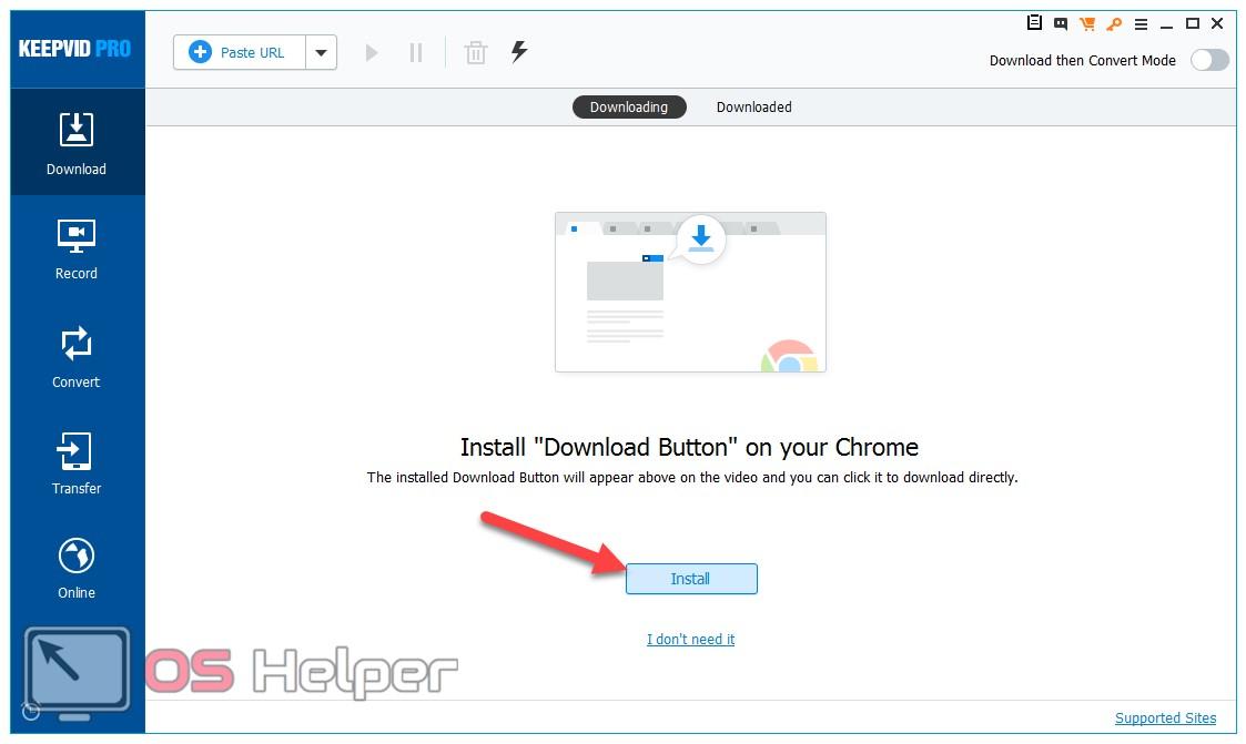 Установка кнопки в браузер