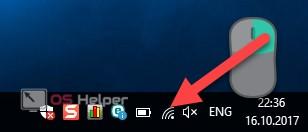 Правый клик мыши по значку Wi-Fi