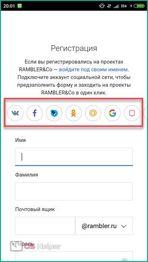 ВК, ОК, Facebook, Google
