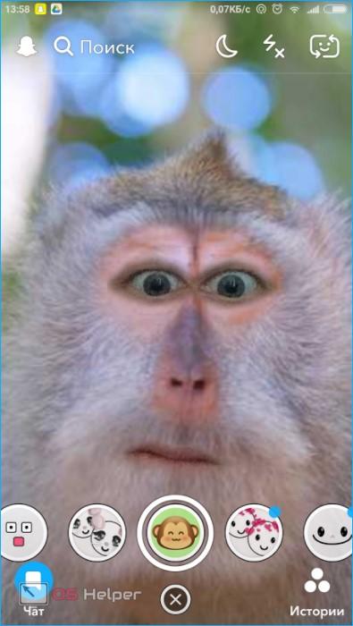 В роли обезьяны