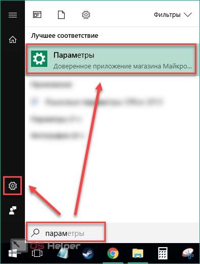 Разрешение экрана на ноутбуке