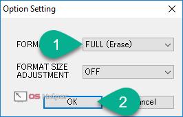 Полное форматирование