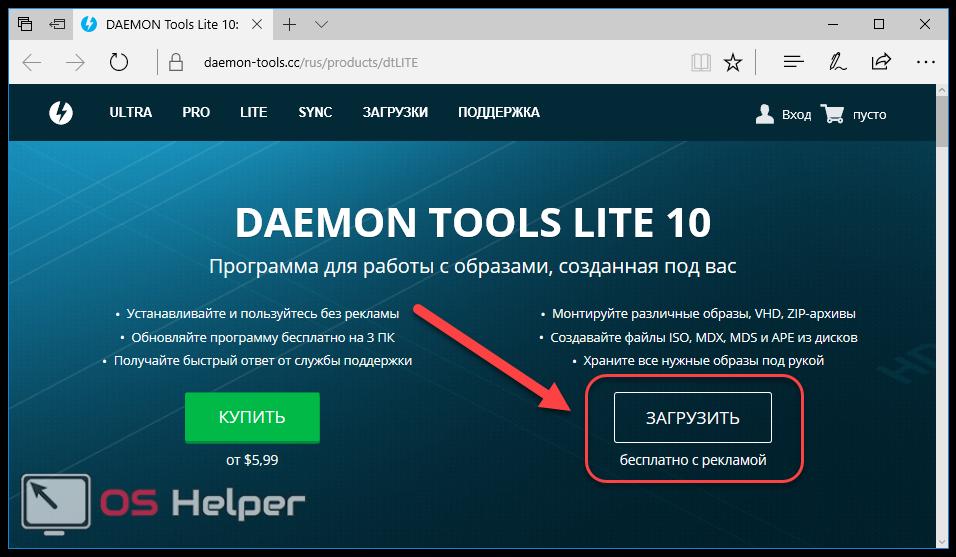 Сайт программы