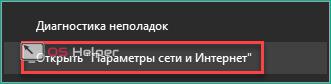 Клик ПКМ