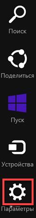 Панель Windows 8