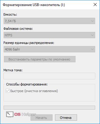Процесс форматирования