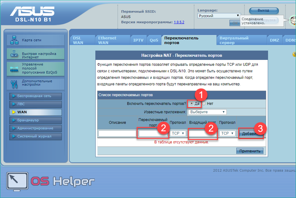 UDP и TCP протоколы