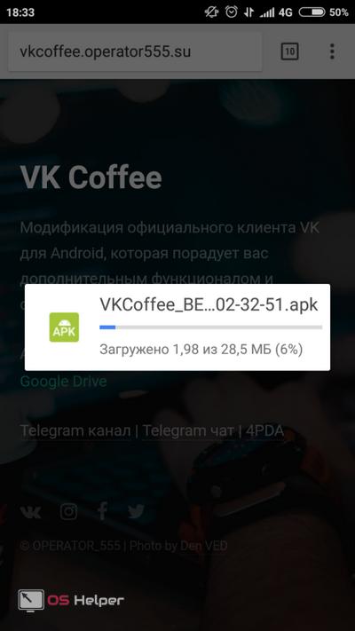 Зеркало Google Drive
