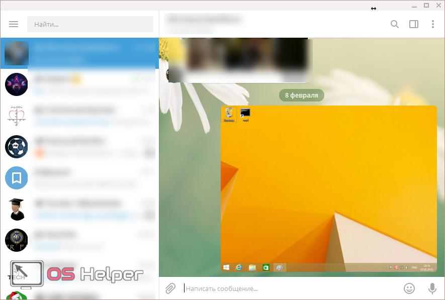 Как сделать скриншот экрана самсунг фото 251