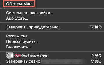 Об этом Mac