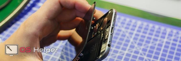 Раскрытие смартфона