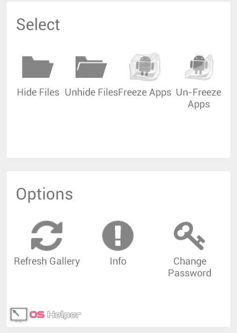 Freeze Apps