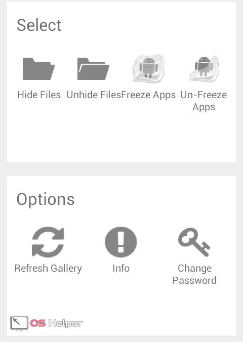 Freeze Apps