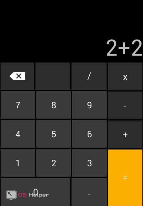 Smart Hide Calculator