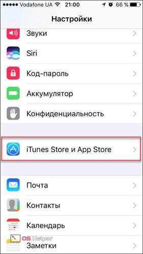 «iTunes Store» и «App Store»