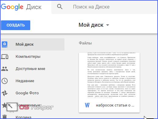 Total Reader