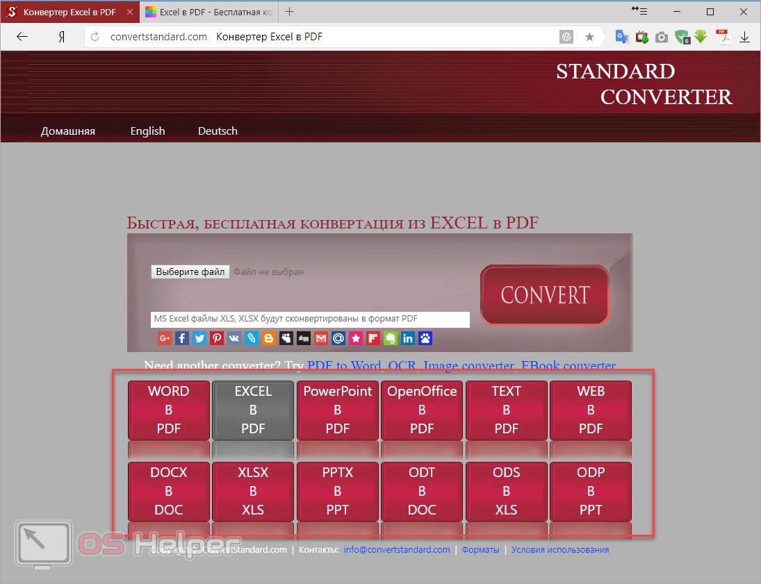 Convertstandard.com