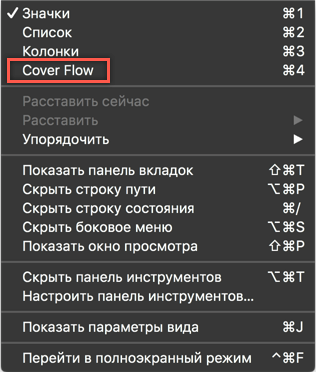 CoverFlow