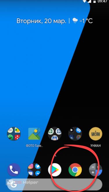 Иконка браузера