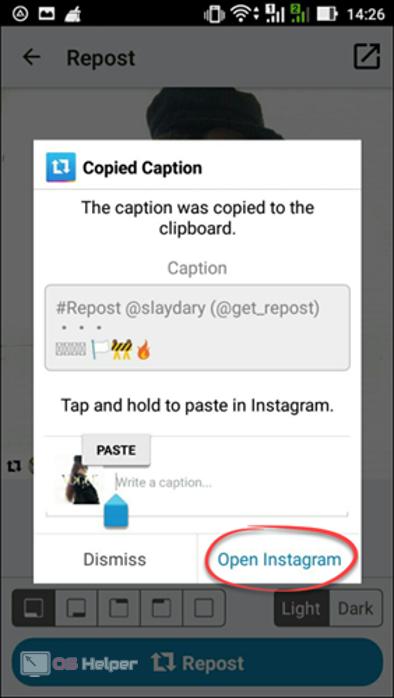 Кнопка открытия Инстаграм