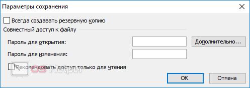 Окно ввода кода