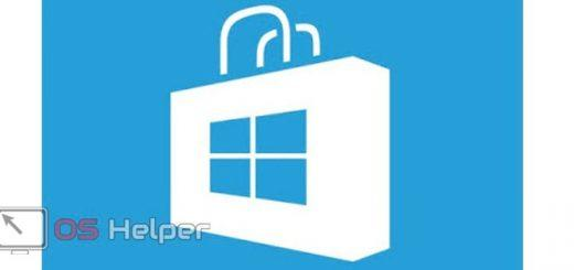 wsi imageoptim 11 5 520x245 - Что делать если не работает магазин в Windows 10