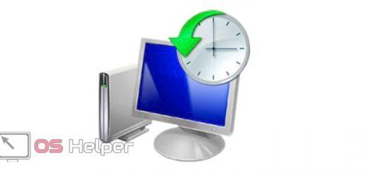 wsi imageoptim 16 2 520x245 - Как откатить Windows 10