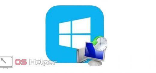 wsi imageoptim 17 3 520x245 - Что будет если не активировать операционную систему Windows 10