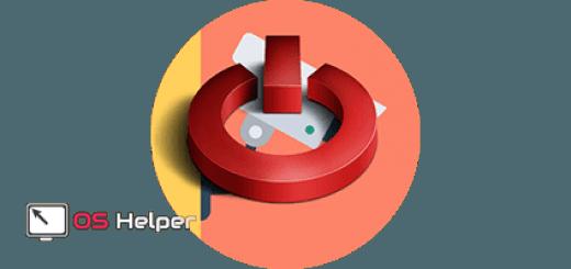 wsi imageoptim 2 1 3 520x245 - Как быстро отключить слежку в Windows 10