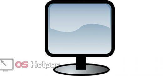 wsi imageoptim 9 6 520x245 - Как поменять разрешение экрана в Windows 10
