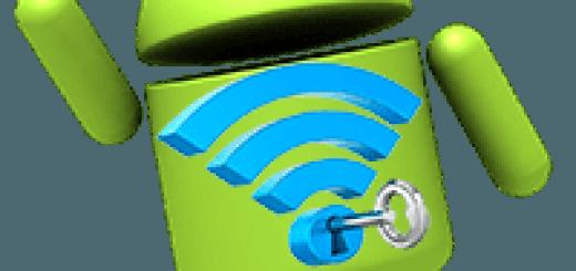 Иконка пароля от Wi-Fi