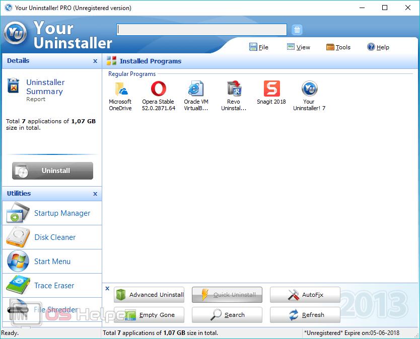 Амиго удален с компьютера