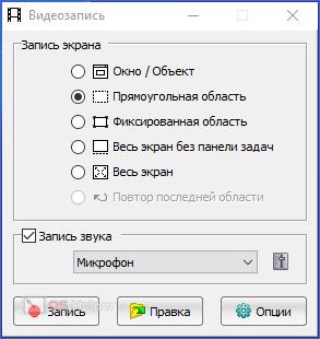 Дополнительные параметры записи