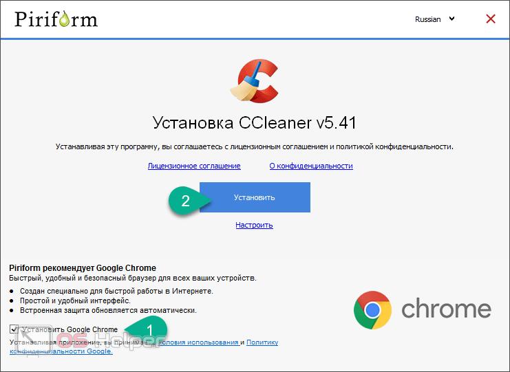 Галочка Chrome