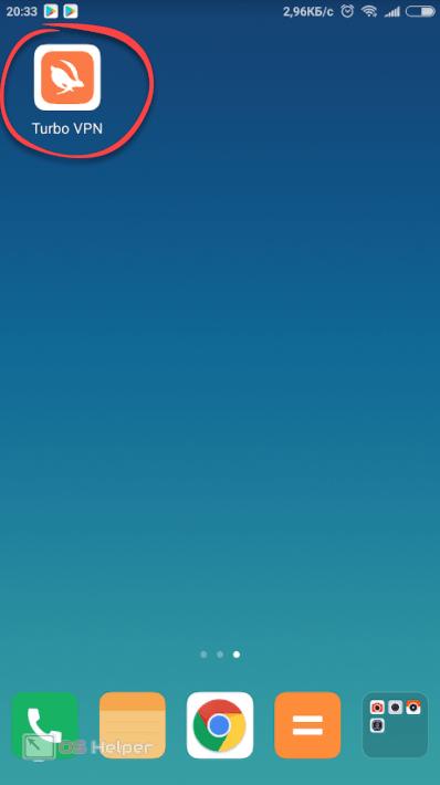 Иконка программы для обхода блокировки Telegram