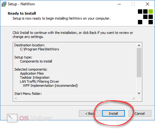 Кнопка Install