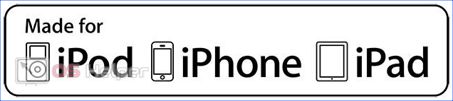 Логотип - сертификат