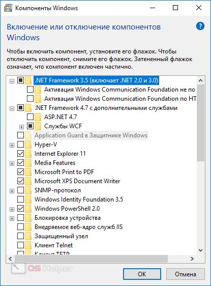 Меню удаления стандартных программ компьютера