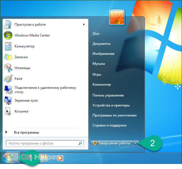 Начало перезагрузки в Windows 7