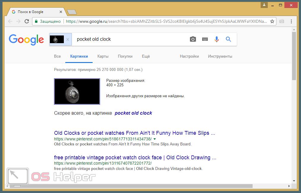 Страница результатов поиска