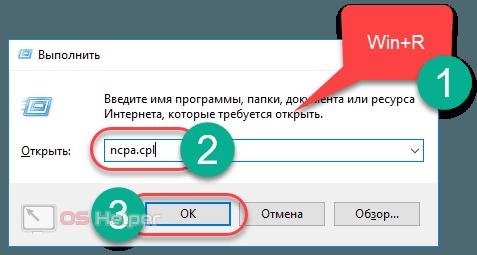 Клик по OK