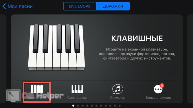 Кнопка клавиатуры