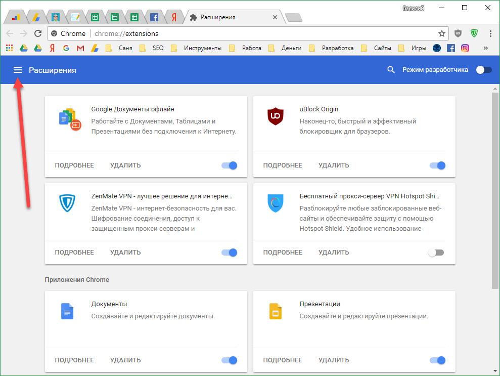Кнопка сайдбара Chrome