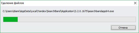 Процесс удаления файлов
