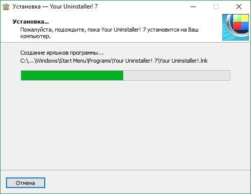 Процесс установки Your Uninstaller