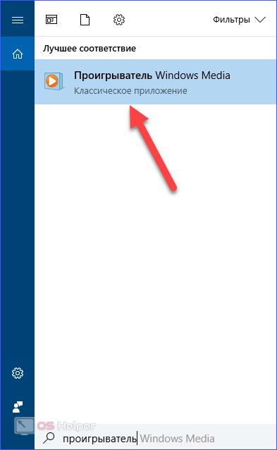 Windows Media
