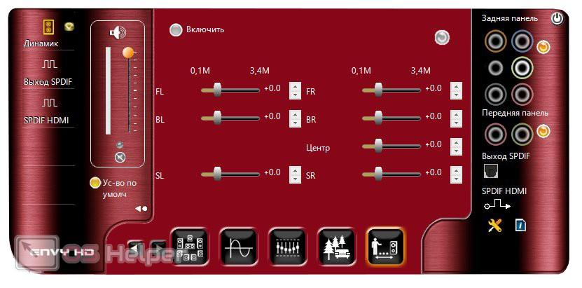 via hd audio driver windows 10 64 bit скачать