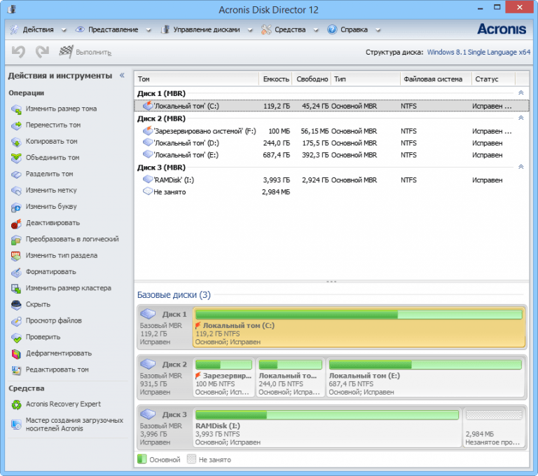 acronis recovery expert инструкция