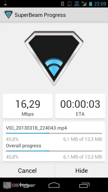Программа SuperBeam WiFi Direct Share